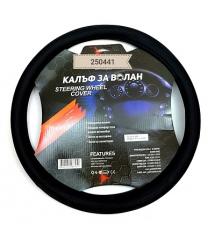 Калъф Волан -L--ф40 см.