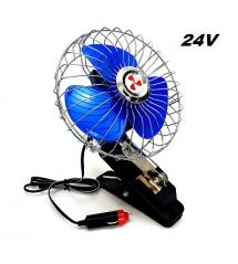 Вентилатор 8 инча 24V с щипка