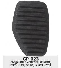 ГУМИЧКИ за педали -GP 023L х 5бр. к-т