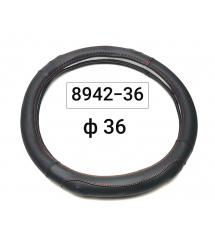 Калъф волан Черен + Червен конец M Ф36