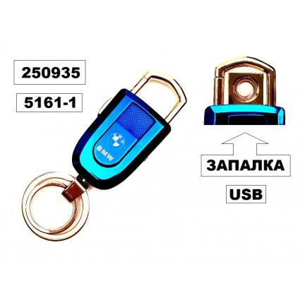 Ключодържател  + запалка с USB BMW