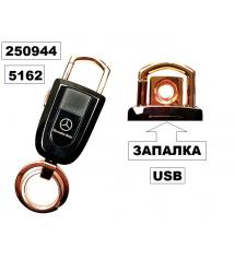 Ключодържател  + запалка с USB Mercedes
