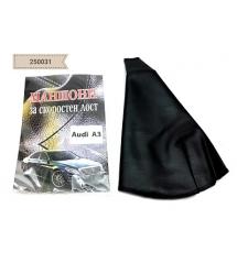 Маншон скор. лост  -Audi A3, A4