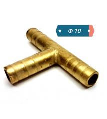 СВРЪЗКА -метална -T  ф10