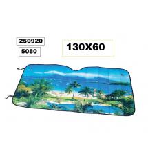 СЕННИК 130 X 60 цветен пейзаж