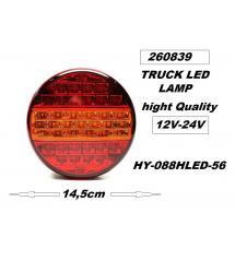 Стоп LED диоден кръгъл
