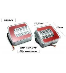 Стоп LED 2бр.к-т L+R