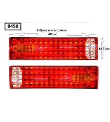 Стоп TIR LED със стрелка к-т 2 бр.